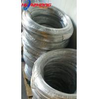 China ALUMINUM FLUX CORED BRAZING WELDING WIRE on sale
