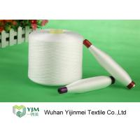 Best Pure White Twist 50s/2 Polyester Yarn On Cone For Sewing , With PP Bag Packing wholesale