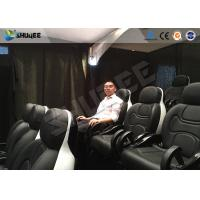 Best Project  DuoHa 9 People 5D Movie Theater With Vibration / Lighting Effects wholesale