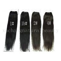 Buy cheap Soft Silky Straight Ear To Ear Frontal 14 Inch - 28 Inch Length from wholesalers