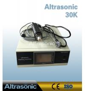 Best Light Weight Portable  Auto Door Ultrasonic Riveting Welding Machine 50HZ / 60HZ wholesale
