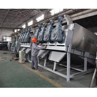 Quality Mulit -  Plate Screw Press Sludge Dewatering Equipment / Sludge dehydrator for Amyloid Industry wholesale