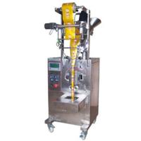Buy cheap Back Seal Powder Packing Machine from wholesalers