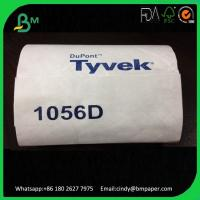 China Hot sale 1056d 1057d tyvek paper for silica-gel sachets on sale