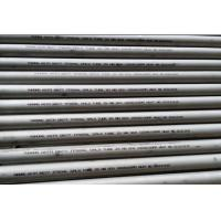 """Best Stainless Steel Seamless Pipe, ASTM B677 / B674 UNS N08904 / 904L /1.4539 / NPS: 1/8"""" to 8"""" B16.10 & B16.19 wholesale"""