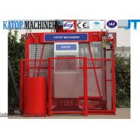 China Hoisting machine SC200/200 construction elevator for construction project on sale