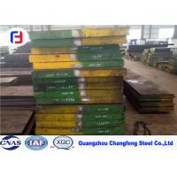 Cheap Good Hardenability 1.2344 Tool Steel , Alloy Tool Steel For Die Casting Steel for sale