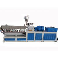 Best Engineer Material Twin Screw Plastic Extruder Machine With 100-200kg/H wholesale
