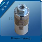 Best 20KHZ 1500W High Power Ultrasonic Transducer wholesale