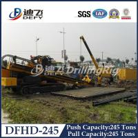Cheap Horizontal Directional Drilling Rig DFHD-245 with 2480KN Pull Capacity, HDD drilling rig for sale