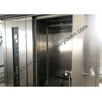 China Stainless Steel Hot Air Rotary Oven , Single Door 220V Rack Bakery Oven on sale
