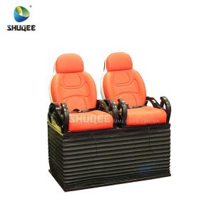 Best Waterproof 5D Movie Theater Chair Car Racing Arcade Game Machine Seat wholesale