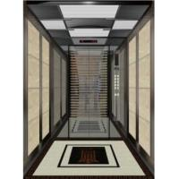 Best Shopping Mall Automatic Passenger Elevator , Fuji VVVF AC Control MRL Elevator wholesale