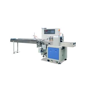 Best Compact PID Control Face Mask Packing Machine wholesale