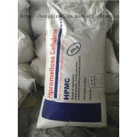 Best H.S391239 High Purity Hydroxy Propyl Methyl Cellulose/HPMC Certify by SGS/White Powder wholesale