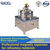 Best Electromagnetic Metal Separation Equipment Wet Magnetic Separator Non Ferrous 7A250 wholesale