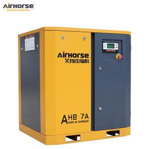 Best Professional manufacture low pressure screw air compressor 5.5kw 8bar wholesale