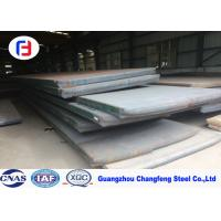 Best Milling Surface Tool Steel Sheet , Pre Hardened Tool Steel 1.3355 / T1 / SKH2 wholesale