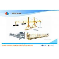 Best Window Cleaning Rope Suspended Platform ZLP630  With Rated Load 630kg wholesale