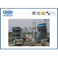 Best High Efficient HRSG Waste Heat Recovery Steam Generator ASME Standard wholesale