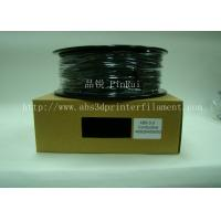 Cheap Electronics industry conductive abs filament  3d printer consumables 1.75 / 3.00mm for sale