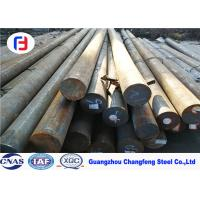 Best Corrosion Proof Stainless Steel Rod , 1.2083 Tool Steel Containing 15% High Cr Content wholesale