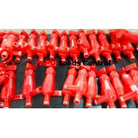 Cheap High quality interchangeable spare parts for solids control equipment for sale