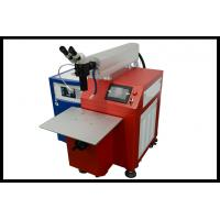 Quality Medical Equipment Laser Spot Welding Machine Wtih Laser Frequency 0.1 - 30Hz wholesale