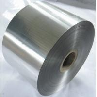 Best Big Aluminium Foil Roll High Grade Aseptic Packaging Shiny Appearance wholesale