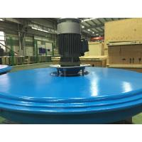 High Efficiency Floating Surface Aerators , 1450 rpm Wastewater Aeration Systems