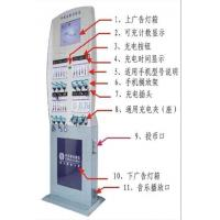 Best Internet Charging Kiosk with Multimedia Speakers / Self Service Cell Phone Top - Up wholesale