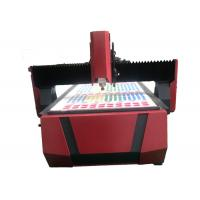 Best advertising engraving machine/ High Efficiency Advertising Engraving Machine For Art Craft / Wood Crafts wholesale