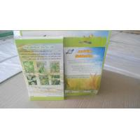 Best White Granule High Effective Grass Herbicide Strong Weed Killer For Wheat Golden Pro wholesale