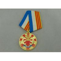 Best Die Casting Zinc Alloy Custom Medal Awards With Soft Enamel Gold Plating wholesale