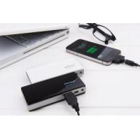 Buy cheap Emergency Power Bank Charger 5200 from wholesalers