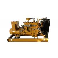 China 60 Kw Natural Gas Electric Generator Ac Three Phase , Natural Gas Backup Generator 50 Hz / 60 Hz on sale