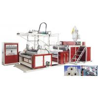 Best Computer Double Layer Cast Film Extrusion Machine For Furniture Packing wholesale
