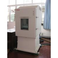 Buy cheap Accurate Dual Axis Motion Simulation Test System with Temperature Chamber from wholesalers