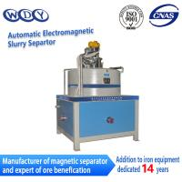 Best 2T 380ACV Electromagnetic Slurry Separation Equipment With Water or Oil Cooling Magnetic Separator Machine wholesale