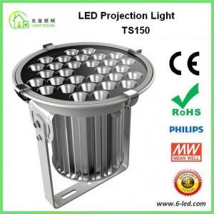 Best Super Bright Led High Mast Lighting 150w Led Projection Light For Stadium wholesale