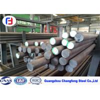 Best Grinding Surface Plastic Mould Steel Round Bar Corrosion Resistant Featuring wholesale