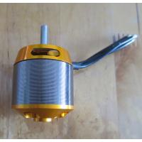 Buy cheap Brushless DC Motor 1185RPM from wholesalers