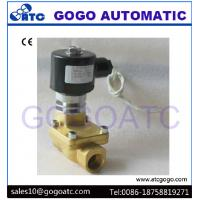 "Quality G1/8"" - G11/2"" Solenoid Air Valve For Nitrogen  / Oxygen / Carbon Dioxide Liquid Gas wholesale"