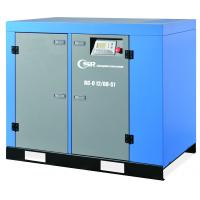 China Oil Free Type Rotary Screw Type Air Compressor Two Stage Large Power Range on sale