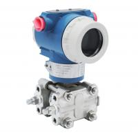 China ATEX certificate  4-20MA Intelligent explosive proof Smart differential Pressure Flow Transmitter on sale