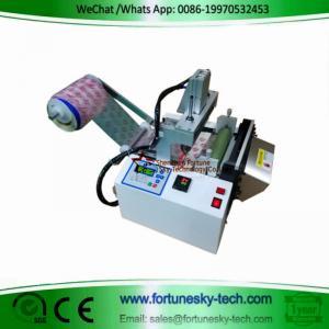 Best Hot extrusion fully automatic aluminum foil plastic film woven PE bag sealing machine bag making machine wholesale
