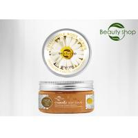 Best 220g Chamomile Natural Skin Care Body Scrub For Skin Whitening wholesale