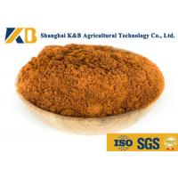 Cheap High Protein Animal Feed Additives / Fish Meal Fertiliser For Shrimp Aquatic for sale