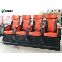 Best 4D Film 4D Movie Theater With 4DM Motion Seat Special Effect Wind / Rain / Snow wholesale