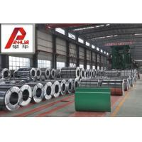 Best Color Coated Galvanized Steel Coil / Plate JIS G3312  CGCC or EN 10169 DX51D wholesale
